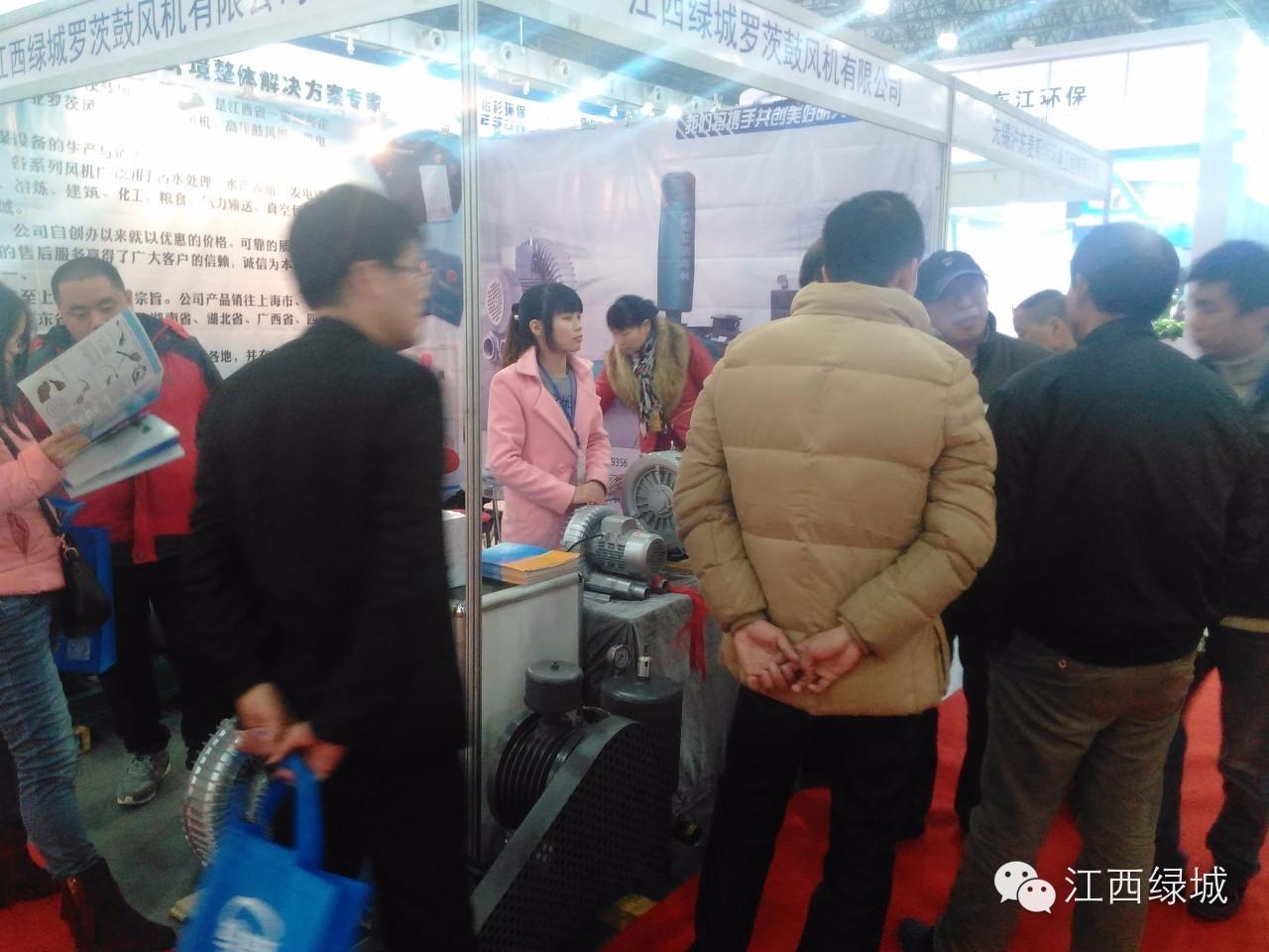 江西绿城参加2015年中国(江西)国际节能环保展览会硕果累累