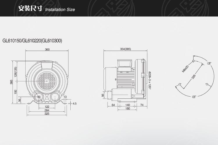 3kw高压鼓风机(漩涡气泵)GL610300