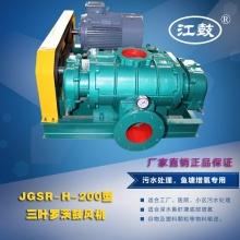 高压注册送68体验金JGSR-H-200型