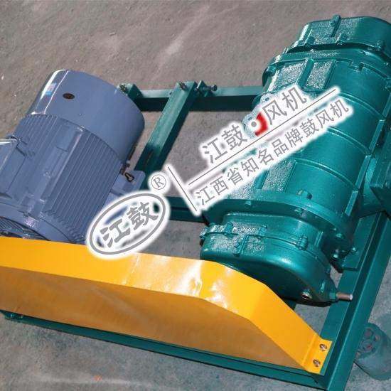 江西物料输送负压罗茨风机JGSR-V-150型厂家直销